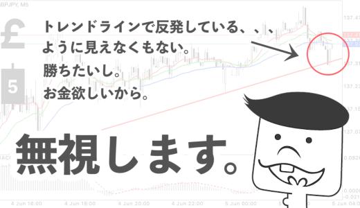 【動画】10万円で1万円稼ぐ日々#5「損切りの原因を追求する回」