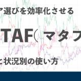 10-1_mataf-some